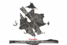 تحميل كتاب أكثر من نشأة لواحد فحسب pdf – عبد الرحمن طهمازي