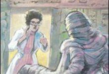 تحميل رواية النبوءة كوكتيل 2000 العدد 1 pdf – نبيل فاروق