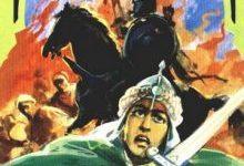 تحميل رواية الفارس الأسود فارس الأندلس 4 pdf – نبيل فاروق