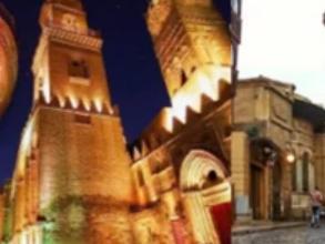 صورة تحميل كتاب شارع المعز لدين الله pdf – محمد عرموش