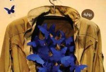 تحميل رواية الهائمون pdf – وائل رداد