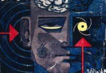 تحميل كتاب الحرب النفسية معركة الكلمة والمعتقد pdf – صلاح نصر