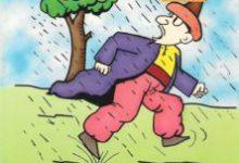 تحميل قصة جحا والمطر الشديد pdf (سلسلة نوادر جحا للأطفال 43)