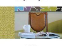صورة تحميل كتاب كيف تقرأ كتاباً ؟ pdf – محمد صالح المنجد
