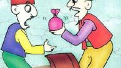 تحميل قصة جحا واللص الأحمق pdf (سلسلة نوادر جحا للأطفال 50)