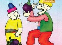 تحميل قصة جحا والباذنجان pdf (سلسلة نوادر جحا للأطفال 54)