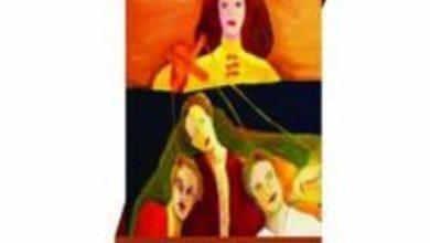 تحميل كتاب بائع الوقت pdf – عبد الرحيم شراك