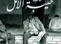تحميل رواية كتاب خيبة الأمل pdf – محمد جمال