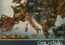تحميل كتاب تاريخ أوروبا الحديث pdf – جفري برون