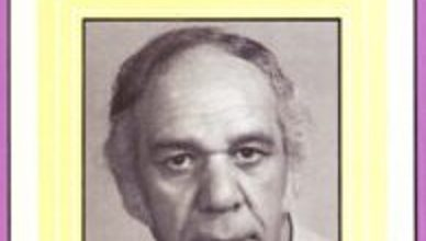تحميل كتاب الأعمال الشعرية 1950 – 1993 pdf – كاظم السماوي