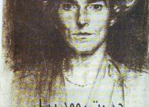 تحميل كتاب جيرتروود بيل من أوراقها الشخصية (1914-1926) pdf – إليزابيث بيرغوين