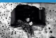 تحميل كتاب نافذة على الداخل pdf – أحمد بوزفور