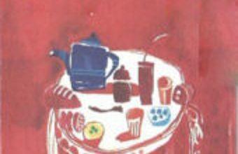 تحميل كتاب كرزة حمراء على بلاط أبيض pdf – مرام المصري