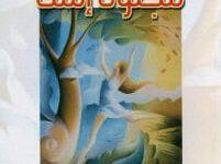 تحميل كتاب مجنون إلسا pdf – لويس آراغون