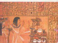 تحميل كتاب الموتى الفرعوني pdf – برت إم هرو