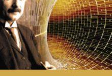 تحميل كتاب كون أينشتاين pdf – ميشيو كاكو