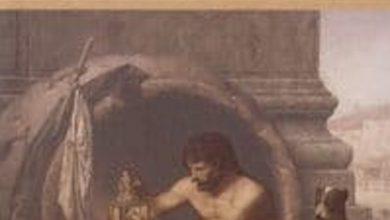 تحميل كتاب الزهد في العالم الإغريقي pdf – الروماني – ريتشارد فين
