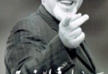 تحميل كتاب سعادة السفير محمد جواد ظريف pdf – محمد جواد ظريف