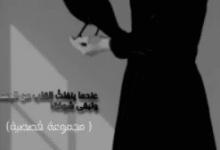 تحميل كتاب والقاسية قلوبهم pdf – مريم إبراهيم