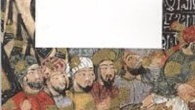 تحميل كتاب الأدب والغرابة دراسات بنيوية في الأدب العربي pdf – عبد الفتاح كيليطو