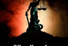 تحميل رواية مجلس العدالة – إدجار والاس