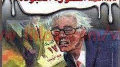 رواية أسطورة النبوءة - أحمد خالد توفيق