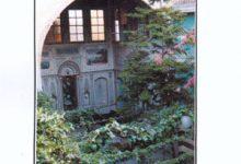 كتاب قصص شامية - ألفة الإدلبي