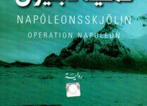 رواية عملية نابليون - أرنالدور أندريداسون