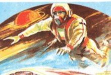 رواية لعنة الفضاء ملف المستقبل 26 – نبيل فاروق