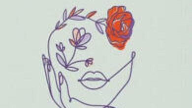 كتاب كتالوج المرأة – معاذ الزمر