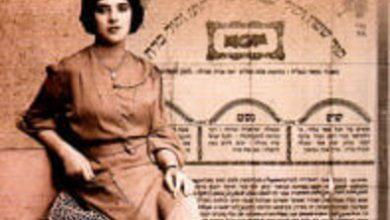 كتاب رسائل فيوليت جولة في حياة يهود بغداد – فيوليت شماس